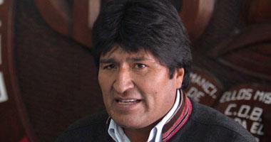 موراليس ساخرا من عرض واشنطن طائرة تخرجه من بوليفيا: تأخذنى إلى جوانتانمو