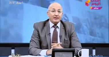 """مقال للكاتب والإعلامي """"سيد علي"""" بعنوان """"الحياة اليومية للمصريين على """"فيسبوك"""""""