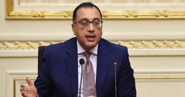 رئيس الوزراء يتابع مع وزير الإنتاج الحربى تنفيذ مشروع الألواح الشمسية