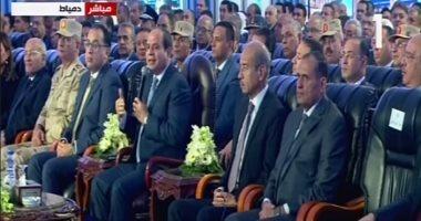 السيسي يفتتح مركز التعليم المدني بدمياط