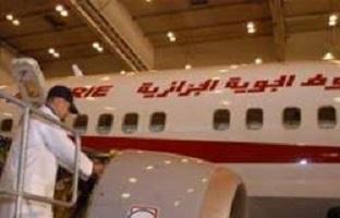 هبوط طائرة جزائرية بمطار القاهرة اضطراريا بعد انفجار محركها