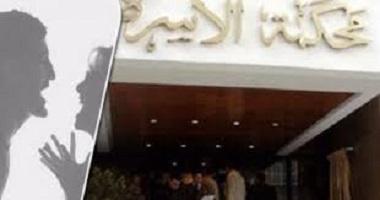 زوج بدعوى نشوز: زوجتى مدمنة مخدرات وهددتنى بالقتل
