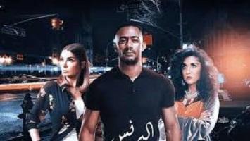 """انطلاق تصوير مسلسل """"البرنس"""" لـ محمد رمضان 16 ديسمبر الجارى"""