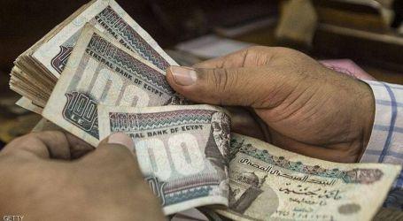 ارتفاع كبير للجنيه المصري أمام الدولار في 2019