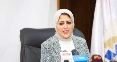 وزيرة الصحة: دعم القيادة السياسية كان الأساس لإصلاح منظومة التعليم الطبى