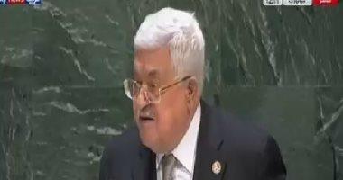 الرئيس الفلسطينى يصل شرم الشيخ للمشاركة فى منتدى شباب العالم