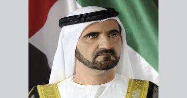 محمد بن راشد يطلق مشروع الهوية الإعلامية المرئية لدولة الإمارات
