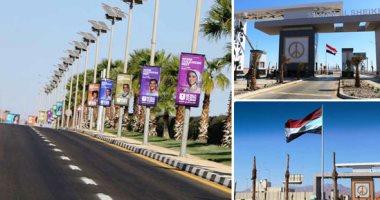 قوات الشرطة تنتشر بشرم الشيخ لتامين منتدى شباب العالم