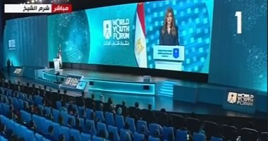 11 جلسة مهمة ضمن فعاليات منتدى شباب العالم بشرم الشيخ اليوم
