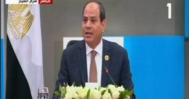 السيسى بمنتدى الشباب: عودة الاستقرار مرة أخرى للإقليم العربى مصلحة للجميع