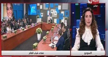 """""""تنسيقية شباب الأحزاب"""": منتدى شباب العالم ترسيخ لدور مصر على المستوى دوليا"""