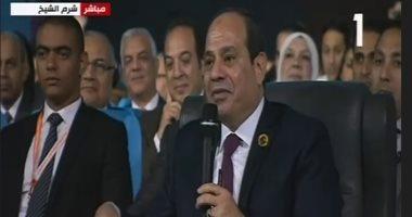 الرئيس السيسى يلتقى فى شرم الشيخ ممثلى الإعلام الأجنبى
