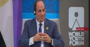الرئيس السيسى لشباب العالم: الإرهاب يسعى لتعجيز طاقة الحركة لمصر إلى الأمام