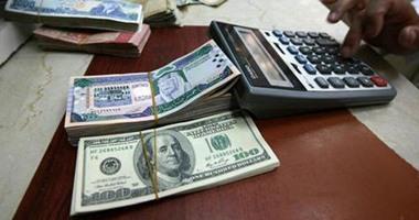 سعر الريال السعودى مقابل الدولار الأمريكى اليوم الأحد 15-12-2019