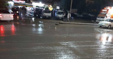 أمطار غزيرة على الإسكندرية اليوم وغدًا