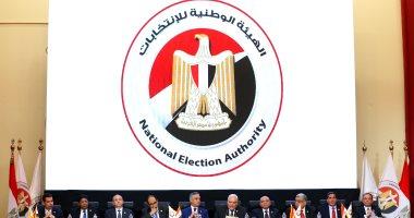 الهيئة الوطنية للانتخابات تتلقى شكاوى غير مؤثرة على عملية التصويت بانتخابات النواب