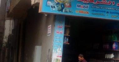 شكوى من انتشار ورش داخل المناطق السكنية بشارع عبد المحسن الوسيمي بجسر السويس