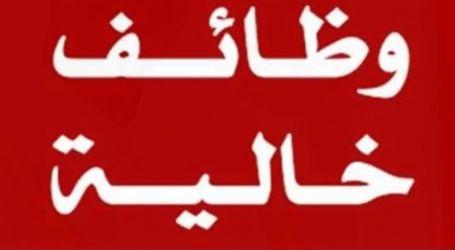 وظائف خالية اليوم في مصر.. 6 آلاف و482 فرصة عمل متاحة فى 51 شركة