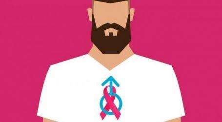 للرجال.. سرطان الثدي ليس مرضاً يصيب النساء فقط