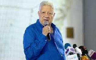 مرتضى منصور : باتشيكوا هو صاحب قرار موعد مبارة الأسماعيلي ومتفائل بنهائي ضد الأهلي