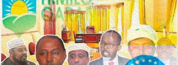 قوى المعارضة السياسية في الصومال ..بين الواقع والمستقبل ( تقرير)