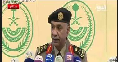 تنفيذ حكم الإعدام بحق مصرى فى السعودية بتهمة تهريب حبوب الأمفيتامين المحظورة