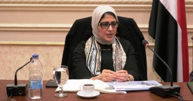 وزيرة الصحة: الحكومة اتخذت إجراءات وقائية مشددة للتصدى لانتشار كورونا