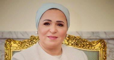 السيدة انتصار السيسى تهنئ الشعب المصرى بعيد الميلاد المجيد