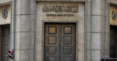 مؤسسة دولية: مصر أحد الخيارات القليلة المتاحة فى العالم أمام المستثمرين الدوليين