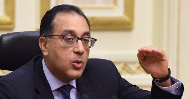 الحكومة توافق على تعديل بعض أحكام قانون مكافحة الإرهاب