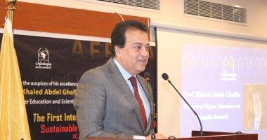 وزير التعليم العالى: إطلاق تطبيق لتوجيه المرضى لأقرب المستشفيات