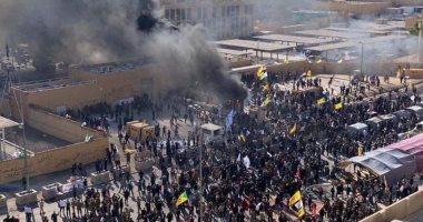 السفارة الأمريكية فى بغداد تعلق جميع أعمالها بسبب الأعمال العدائية