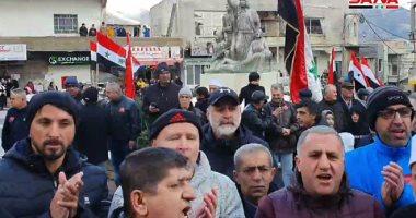 وقفة احتجاجية لأبناء الجولان السورى المحتل رفضا لمشروع المراوح الإسرائيلية