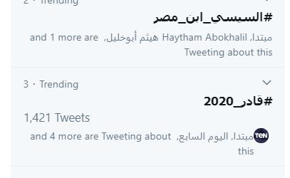 """هاشتاج """"السيسى ابن مصر"""" يتصدر تويتر بعد افتتاح قاعدة برنيس العسكرية"""