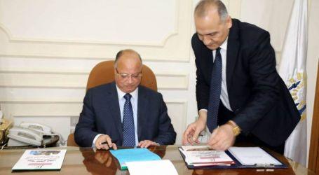 تعليم القاهرة تلغي امتحان طالبين بالإعدادية لمحاولتهما الغش بالواتس آب