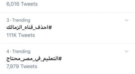 """هاشتاج """"لا لاستقالة تركي آل الشيخ"""" يتصدر """"تويتر"""" بعد البيان الموجة للأهلى"""