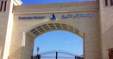 إحالة 186 طالبا للتحقيق بعد ضبطهم فى حالات غش بجامعة كفر الشيخ