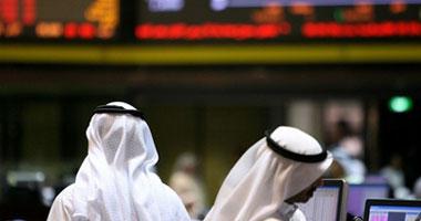 المؤشر العام لسوق الأسهم السعودية يتراجع بختام تعاملاته بنسبة 0.20%