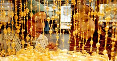 استقرار اسعار الذهب لليوم الثالث على التوالي وعيار 21 بـ684 جنيها للجرام