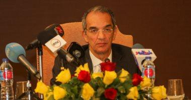 الاتصالات: صعود مصر فى ترتيب سرعة الإنترنت إلى الثالث أفريقيا خلال عام