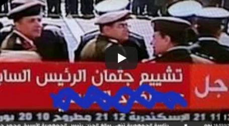 حقيقة فبركة الإخوان مانشيت منسوب لقناة إكسترا نيوز عن تشيع جثمان الرئيس الأسبق مبارك