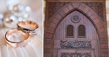 دار الإفتاء: الشبكة من حق العريس فى حال فسخ الخطبة.. فيديو