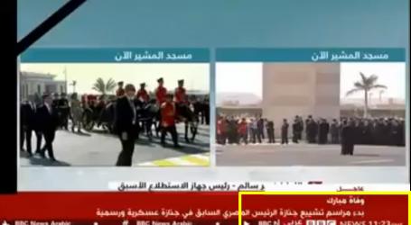 حقيقة استغلال الإخوان خطأ مذيعة bbc واستبدال اسم مبارك بالسيسي ونسب الخطا لقناة النيل الإخبارية