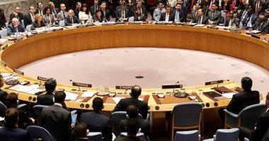 عقد جلسة عاجلة لمجلس الأمن غداً بشأن سد النهضة