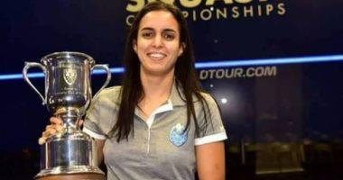 البطلة المصرية نور الطيب تتأهل إلى نهائى بطولة كليفلاند كلاسيك للاسكواش