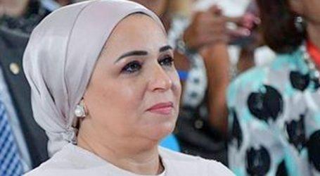 وصول السيدة انتصار السيسي لمقر عزاء الرئيس الراحل حسني مبارك