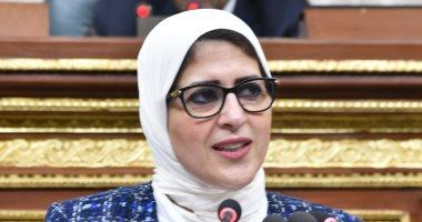 وزيرة الصحة: كورونا مثل الإنفلونزا يحتاج للراحة والتغذية السليمة