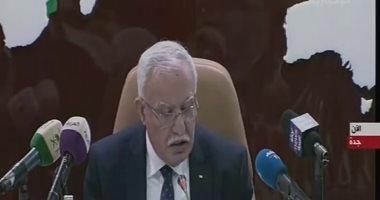وزير خارجية فلسطين: خطة السلام الأمريكية خطوة أحادية لا يمكن قبولها