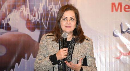 وزيرة التخطيط تعلن انتهاء فترة الاكتتاب في صندوق الاستثمار القومي الخيري للتعليم