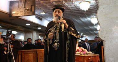 البابا تواضروس: حين قلت وطن بلا كنائس أفضل من كنائس بلا وطن كنت أرى سوريا